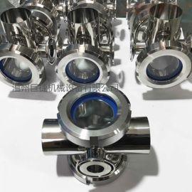 304-316L不锈钢卫生级管件四通视镜