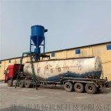 石膏粉料气力输送机 矿粉卸车气力装灰机 负压吸灰机