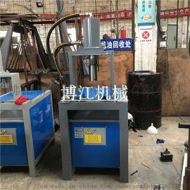 博江机械A1-125机器冲断 冲孔一体机