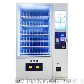 无人自动售货机可制冷饮料贩 机小零食自助售 机