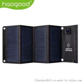 haogood 28W数显太阳能充电器折叠光伏板