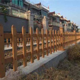 四川甘孜园林围栏网 锌钢草坪护栏u型