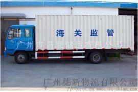 广州危险品运输 黄埔危险品运输