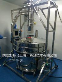 全不锈钢振动筛/食品添加剂超声波振动筛