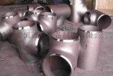 不鏽鋼三通Y型消防三通無縫焊接三通異形管件