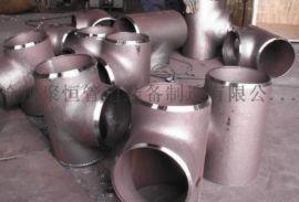 不锈钢三通Y型消防三通无缝焊接三通异形管件