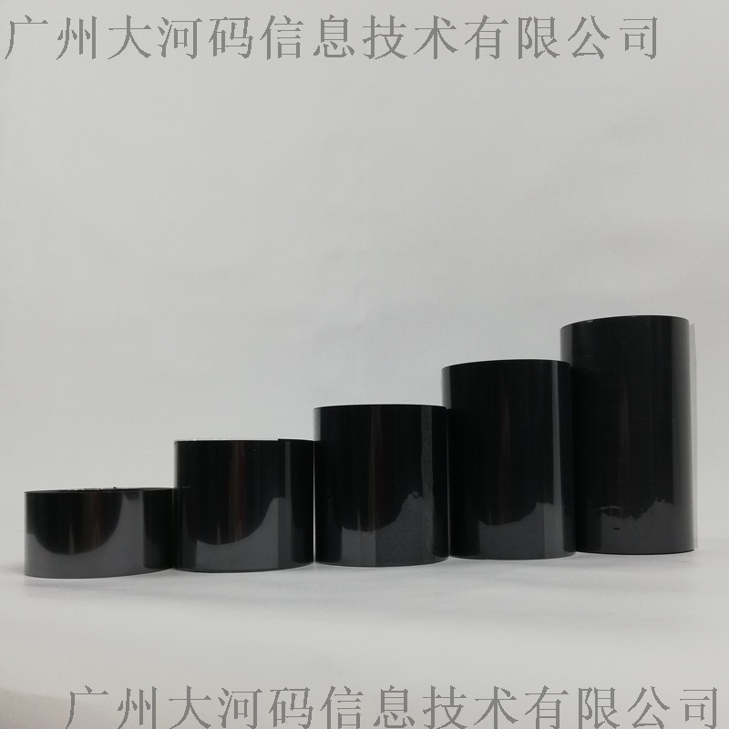 蜡基碳带卷标签打印机 混合炭带全树脂基碳带