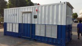 630KVA岸电电源,变频电源,交流电源