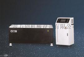单机组平移式磁力抛光研磨机