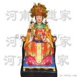 九龙圣母神像 龙姬娘娘像 九龙   树脂玻璃钢佛像