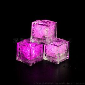 触摸感应发光冰块LED闪光冰块夜店婚庆装饰批发