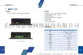 单通IP-705、IP公共广播系统、IP模块