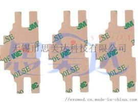 无锡思美达耐高温胶带冲型加工3M300LES胶带