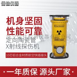 XXG-2505X射线探伤机 耐磨X射线探伤机