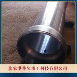 锻造长管 32Cr3Mo1V
