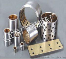 上海生产定做轴承钢钢套滑动轴承无油轴承厂家