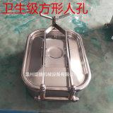 YAE方形人孔、YA不锈钢E手孔、卫生级罐用人孔