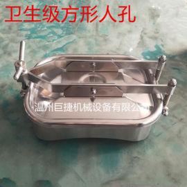 罐上用方形人孔盖410*530卫生级人孔