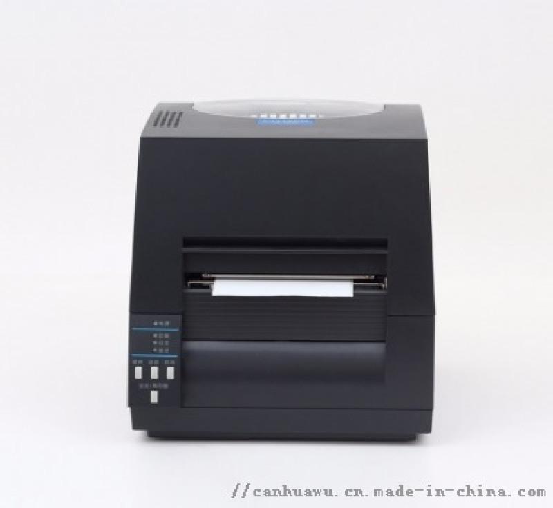 热敏双模打印机