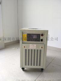 小型激光冷水机激光焊接机专用