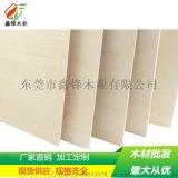 椴木胶合板,可雕花木材工艺品材料厂家生产