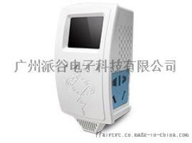 酒店空调智能节电器eSaver pro