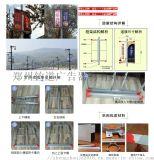 贵州平常灯杆灯杆旗广告牌制作价格直销