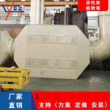 PP活性炭吸附箱有机废气净化设备