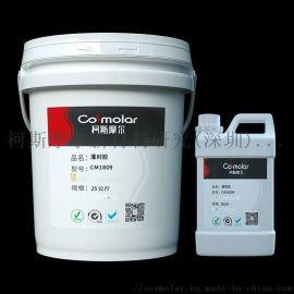 有机硅导热耐高温ab灌封胶 透明密封防水灌封硅胶