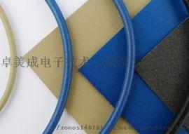 国内原厂直供EMI屏蔽材料系列产品