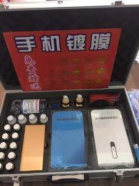 离子镀膜机手机镀膜设备跑江湖新产品多功能工厂