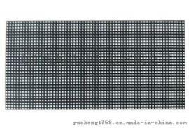LED顯示屏常見的信號知識
