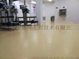 中央廚房冷庫地坪專用水性聚氨酯砂漿自流平
