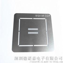 BGA254植球钢网