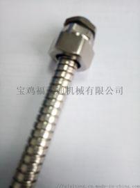 新疆阻燃金属软管厂家 内蒙阻燃金属软管