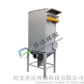 乔达环保水泥包装机PPC气箱脉冲袋式除尘器