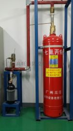 广东省管网七氟丙烷气体灭火器检修厂商