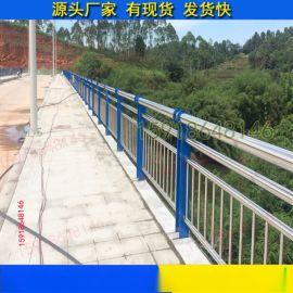 佛山河道护栏 江门不锈钢道路护栏 桥梁防撞护栏