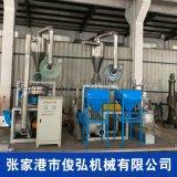 立式研磨机厂家 eva塑料磨粉机 江苏多用途塑料磨粉机