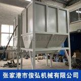 粉状物料配混系统 工厂多用途混合机计量称重系统