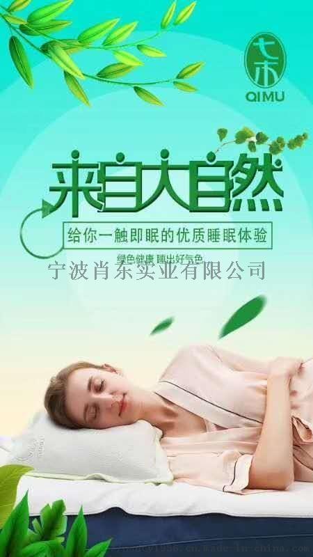 七木健康枕颈椎病患者的福音