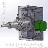 上海高智能两针塔钟防水全金属报时照明室外钟