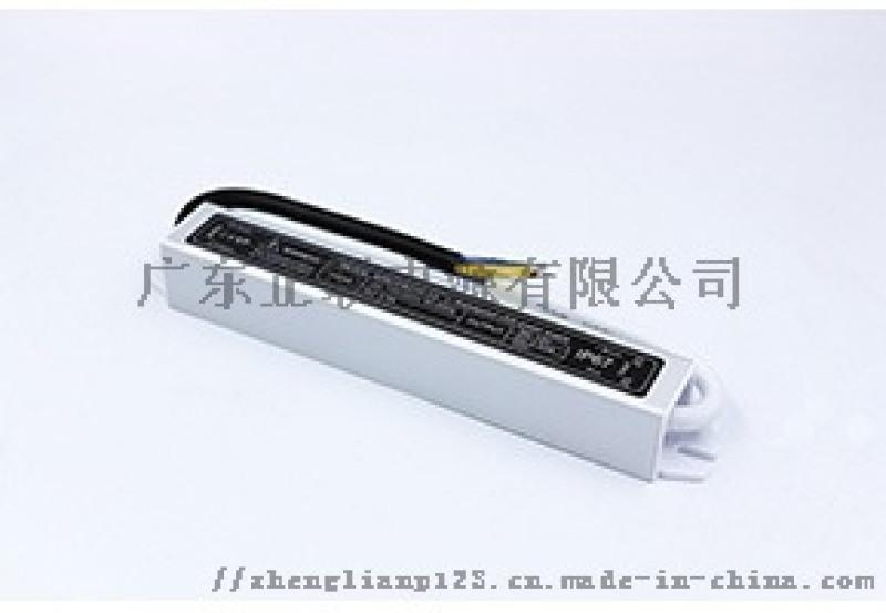 廣東防水電源廠家直銷,LED調光電源