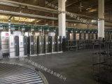 冰箱装配流水线 厂家销售流水线
