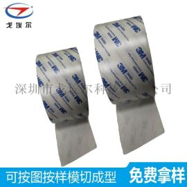 GOEL双面胶带生产厂家定制