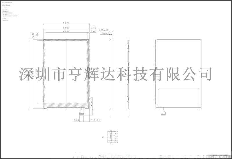 3.5寸背光源 -H35026系列