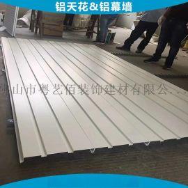 明缝长条铝扣板 木纹色带缝铝条扣板