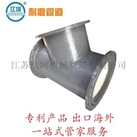 复合管,陶瓷复合管水管,江河发货速度快