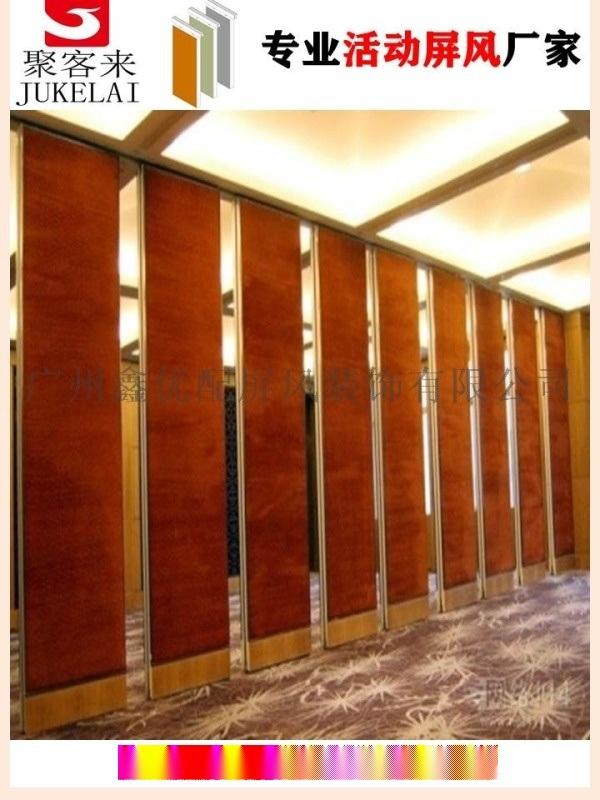 中山办公室活动隔断,移动屏风,折叠门,滑轨门