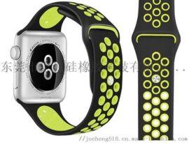苹果手表带AppleWatch手表带硅胶手表带厂家